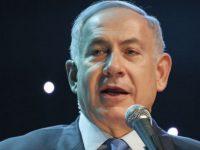 Bitcoin может привести к исчезновению банков, – премьер-министр Израиля
