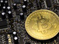 Bitcoin падает после заявления Южной Кореи о запрете торговли криптовалютами