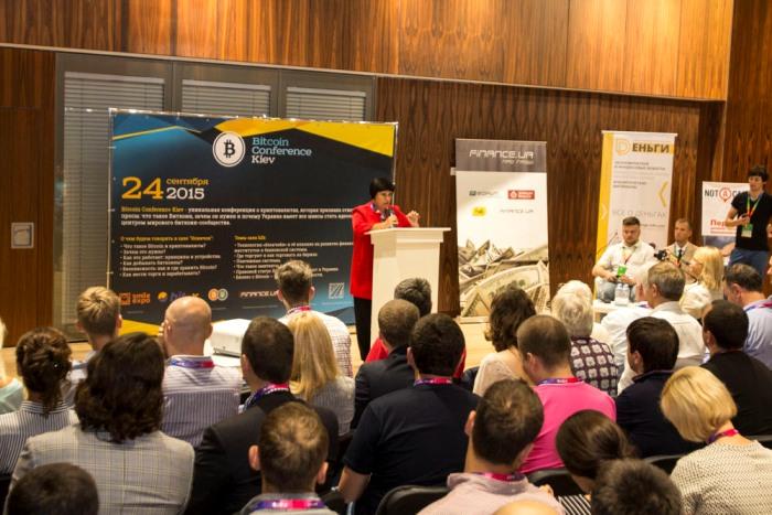 Представители Нацбанка приняли участие в Bitcoin Conference Kiev