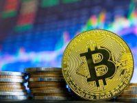 Инвестиции в биткоин: нужно ли вкладывать в криптовалюту в 2021-2022