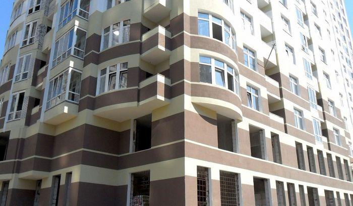 Бизнес идеи продажи квартиры бизнес план катка образец