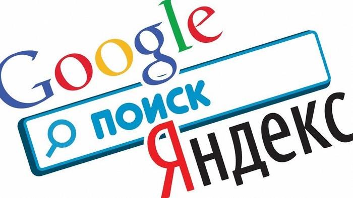 Бизнес идея: сервис по определению позиции сайта в поисковиках