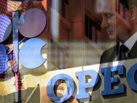 Bloomberg: Россия вытеснила Саудовскую Аравию как лидера ОПЕК