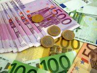 Болгария соответствует всем критериям для перехода на евро