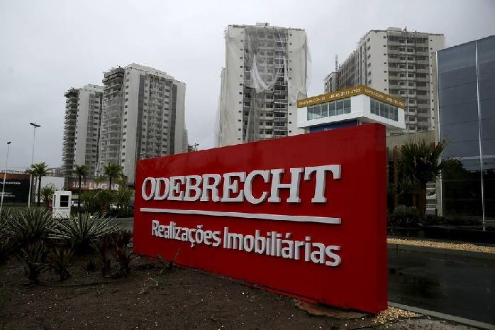 Бразильская компания заплатит крупнейший в мире штраф за коррупцию