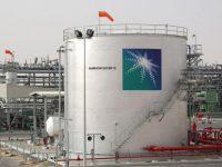 Британия готова предоставить Saudi Aramco кредитные гарантии на 2 млрд долларов