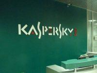 """Британский центр кибербезопасности не сертифицировал продукты """"Лаборатории Касперского"""""""