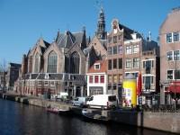 Голландцы против подписания ассоциации ЕС с Украиной
