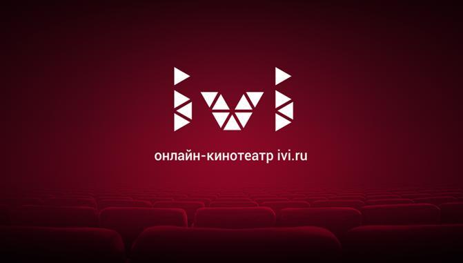 Полный доступ в увлекательный мир кино: ivi.ru в странах СНГ