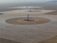 Цена альтернативной энергии снизилась на 94%