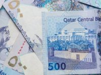 Центральный банк Катара заявил, что имеет 340 млрд долларов резерва