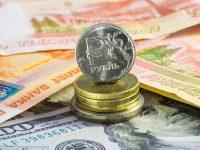 Центральный банк России не будет отказываться от плавающего курса рубля