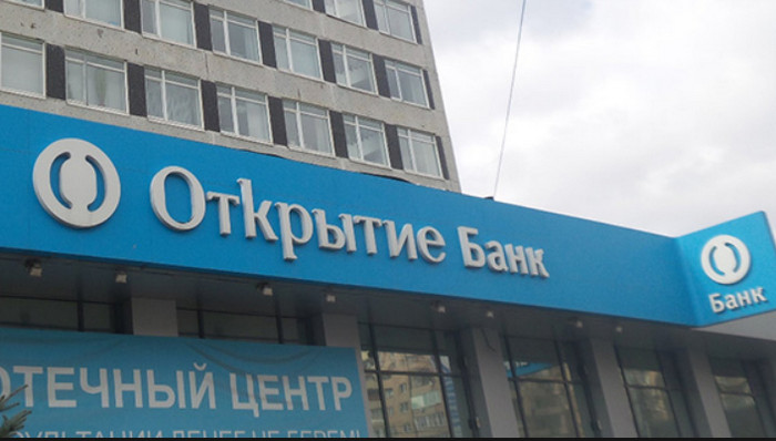 Центральный банк России планирует создать крупнейший пенсионный фонд в $9 млрд