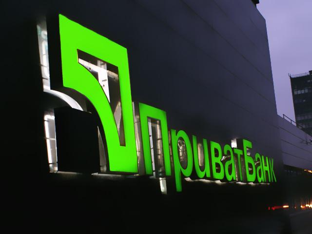 Центробанк Италии приостановил финансовые операции в филиале латвийского PrivatBank