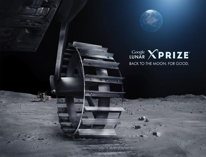 Частной компании впервые позволили запустить космический аппарат на Луну