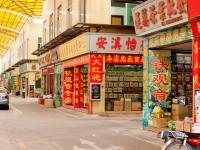 Бизнес с Китаем: как начать быстро и безболезненно?