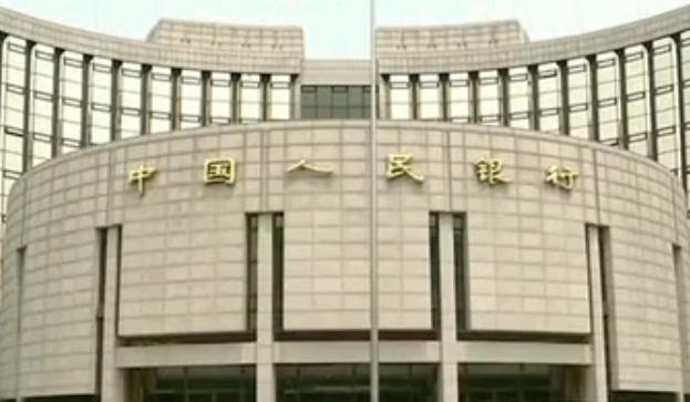 Международные резервы Китая в 3 квартале сократились рекордными темпами