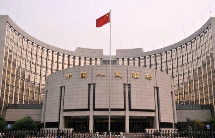 Центральный банк Китая понижает ключевые процентные ставки