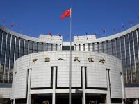 Осенью 2015 года Китай планирует запустить международную платежную систему