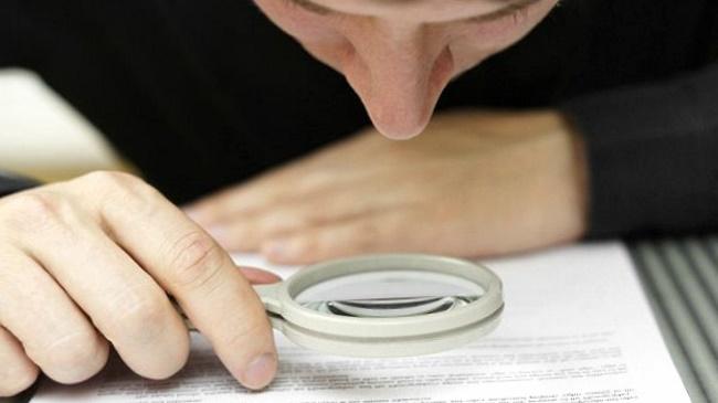 Нотариус, ошибка, опечатка, исправление, завещание, документ