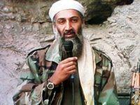 ЦРУ рассекретило 470 тысяч документов из архива бен Ладена