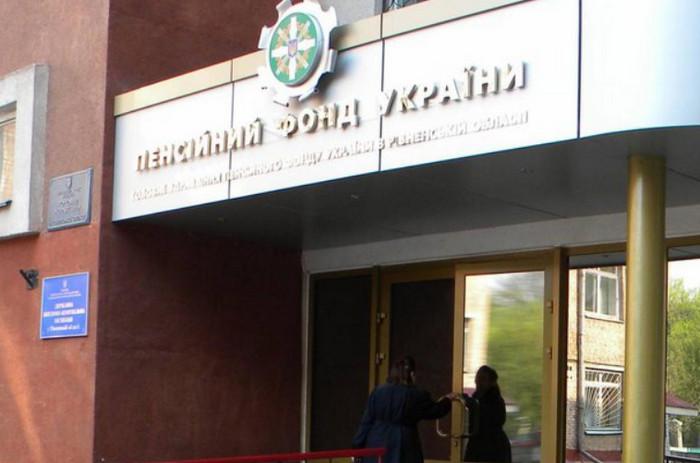 Дефицит Пенсионного фонда Украины в 2018 году составит 139 млрд грн