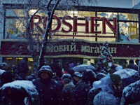 """Дело Саакашвили: петиция, марш под ГПУ, четыре требования и нападение на """"Рошен"""""""