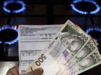 """Денег на субсидии нет: годовойбюджет украинцы """"освоили"""" за полгода"""