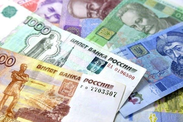 Денежные переводы из России в Украину с помощью зарубежных платежных систем запрещены