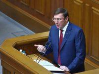 Деньги на е-декларирование разворовали, а программу разрабатывали студенты, – Юрий Луценко