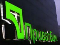 Деньги в Украине: $1,7 млрд банковских кредитов оказались в оффшорах