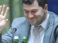 Детективы НАБУ вручили Наcирову окончательное подозрение