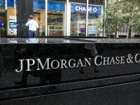"""Директор JPMorgan назвал криптовалюту Bitcoin """"мошенничеством"""""""