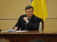 """Для использования """"денег Януковича"""" нужно вносить измененияв бюджет, — Минфин"""