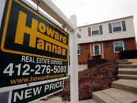 Долгосрочная ипотечная ставка в США снизилась до 4,1 процента