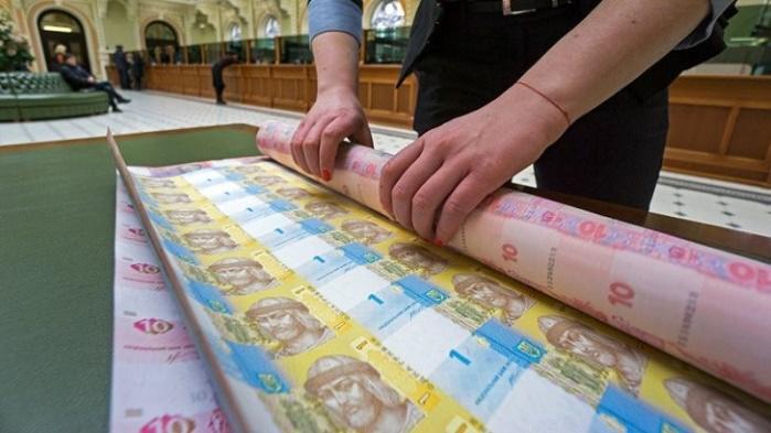 Долговые обязательства Украины перед МВФ достигли $12,1 млрд