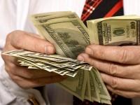 Депозит – перспективное вложение капитала