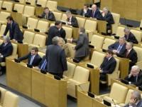 Доходы депутатов Российской Думы и рядовых граждан РФ