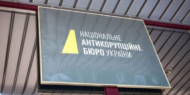 Е-декларантам нужно сменить почту на российских доменах, — НАПК