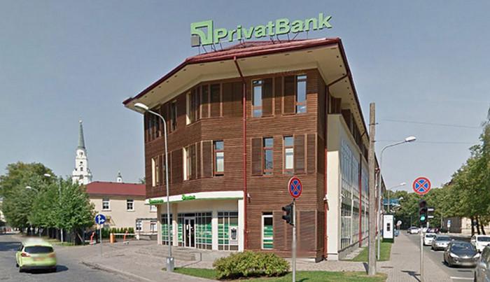 ЕЦБ разрешил Минфину Украины получить участие в латвийском ПриватБанке