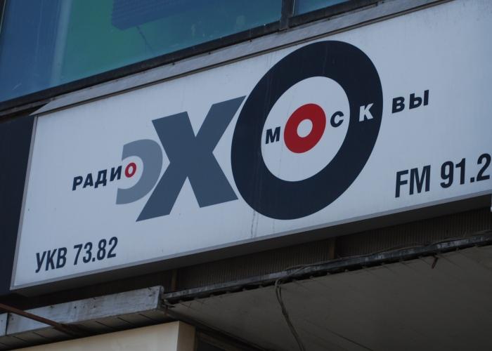 """В редакции радиостанции """"Эхо Москвы"""" силовики провели обыски"""