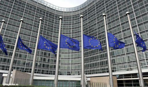 Европейская комиссия разработала стратегию по развитию цифровых услуг