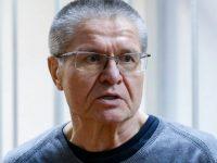 Экс-министр России признан виновным в получении крупной взятки