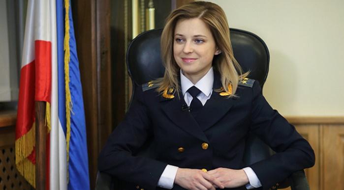Экс-прокурор аннексированного Крыма Поклонская имеет украинское гражданство (документ)