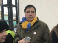 Экспертиза доказала, что на пленках ГПУ присутствуют голоса Саакашвили и Курченко