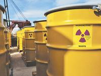 """""""Энергоатом"""" будет покупать американское топливо для АЭС до 2025 года"""