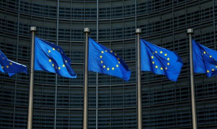 """ЕС рассматривает список из 11 стран для включения в """"черный список"""" налоговых гаваней"""