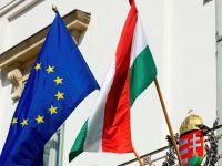 """ЕС разрешил строительство венгерской АЭС """"Пакш"""" за деньги России"""