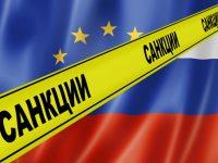 Еще четыре страны поддержали санкции Совета ЕС против России