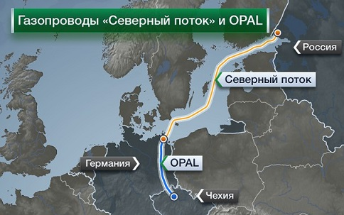 """Еврокомиссия позволила """"Газпрому"""" увеличить загрузку газопровода OPAL"""